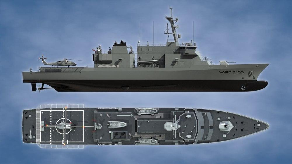 98m Offshore Patrol Vessel