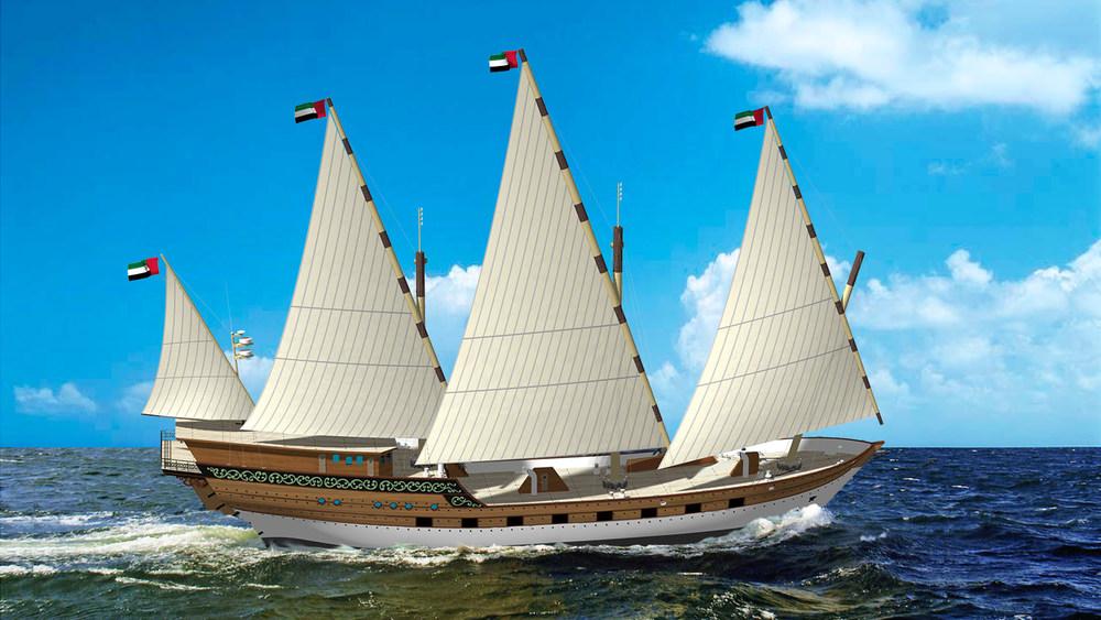 75m UAE Training Ship