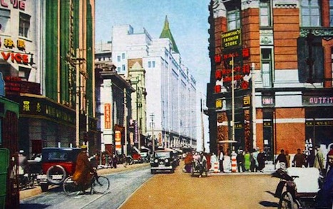 Nanking Road in it's heyday.