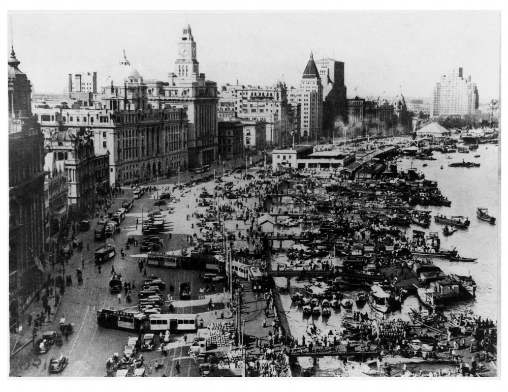 The Bund in the late 1930s.