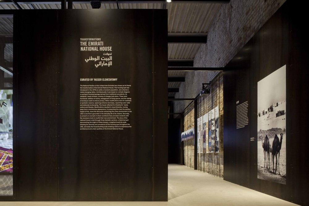 Padiglione Emirati Arabi, La Biennale di Venezia