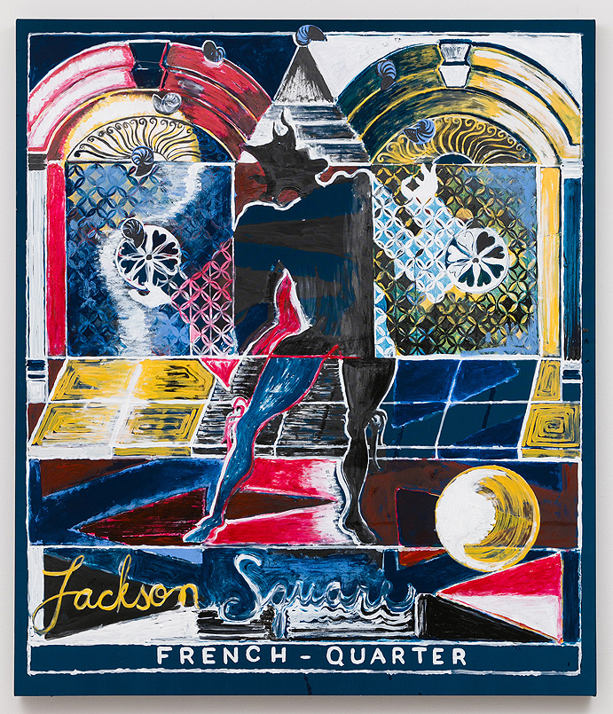 Anna Rosen    Jackson Square , 2016  Acrylic, enamel, flashe paint on taffeta  42.5 x 36 inches