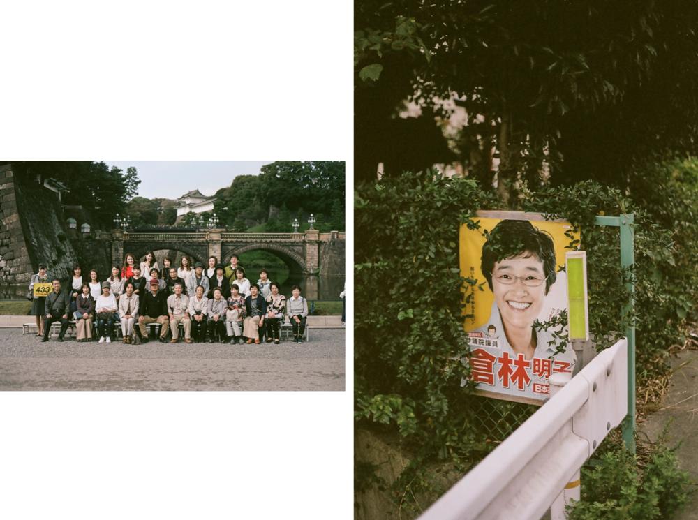 EMILYWINIKER_JAPAN_2018_14.png