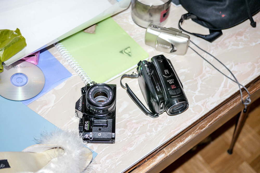 Yulia's gear