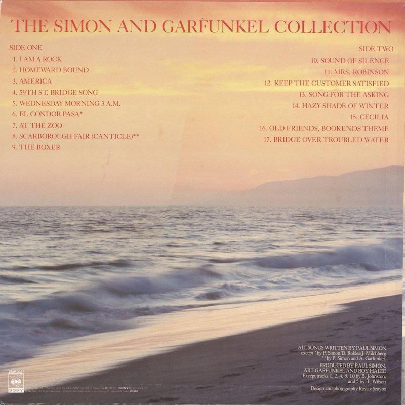 simon-and-garfunkel-the-simon-garfunkel-collection-17-of-their-all-time-greatest-recordings-2-ab.jpg