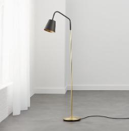 cb2 Crane Floor Lamp