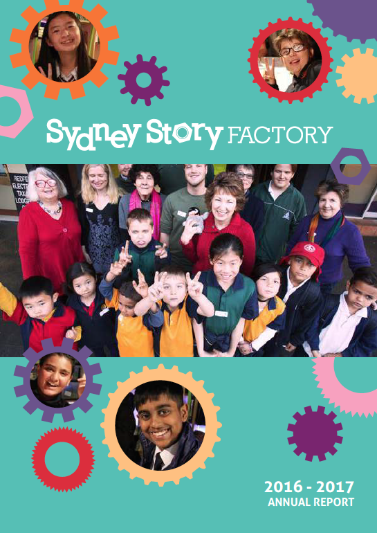 SSF Annual Report 2016-17 Cover.png
