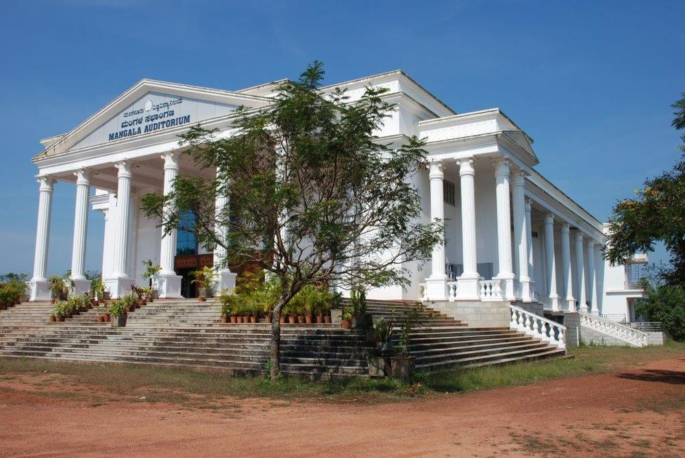 Mangalore University's Mangala Auditorium.