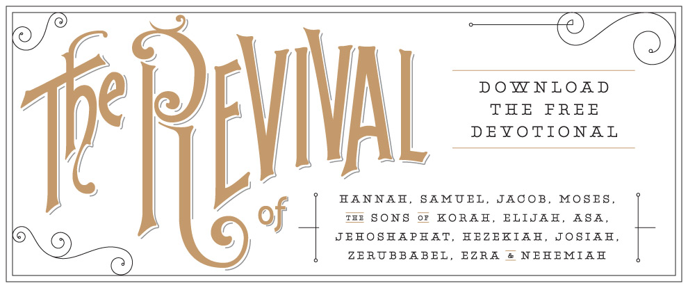 revival-web-banner