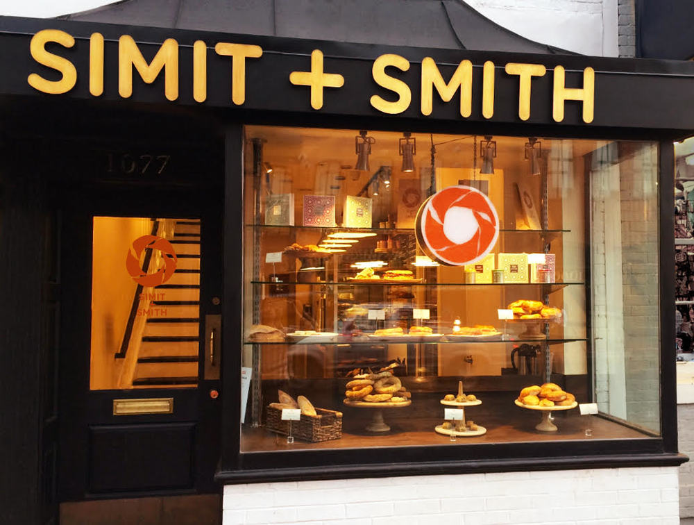 simit ring tea 2.JPG