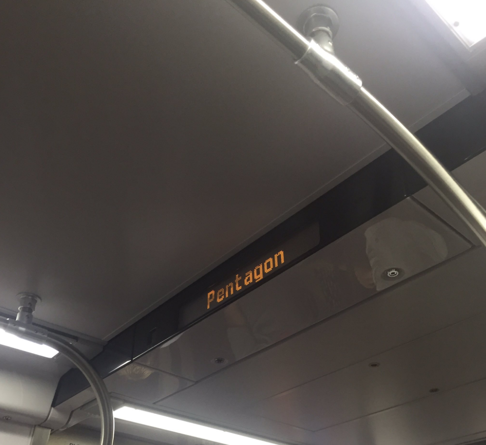 Pentagon Metro Stop.png
