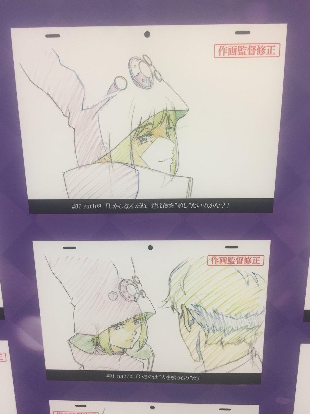 animation stills akihabara.JPG
