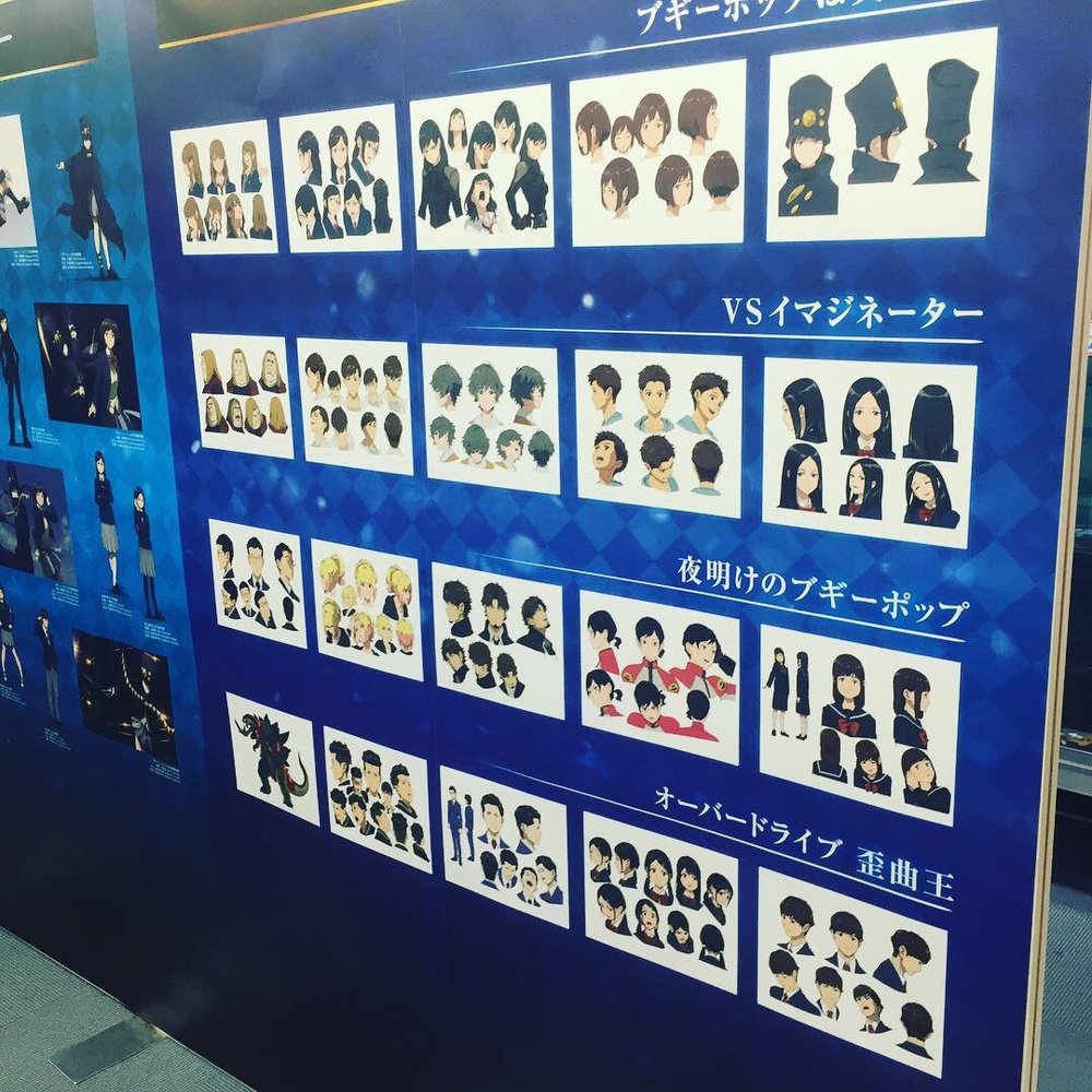 animate store akihabara animation process display.JPG