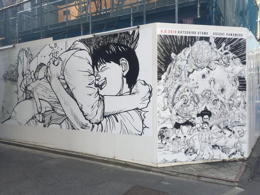 akira kaneda display shibuya.JPG