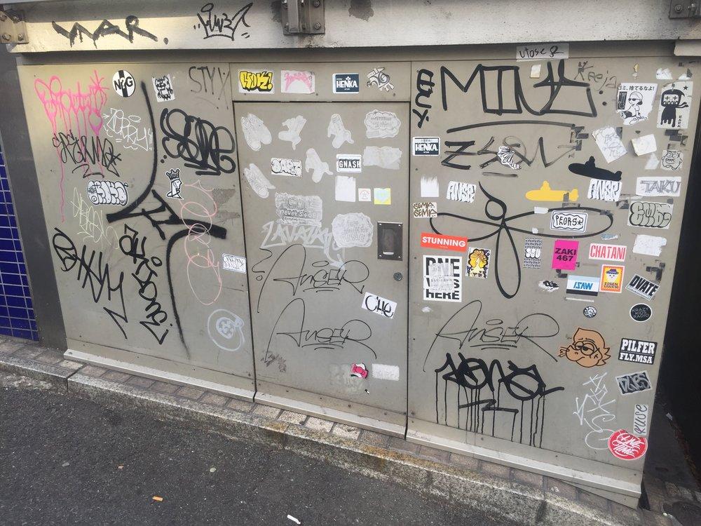 stickers and graffiti tokyo.JPG