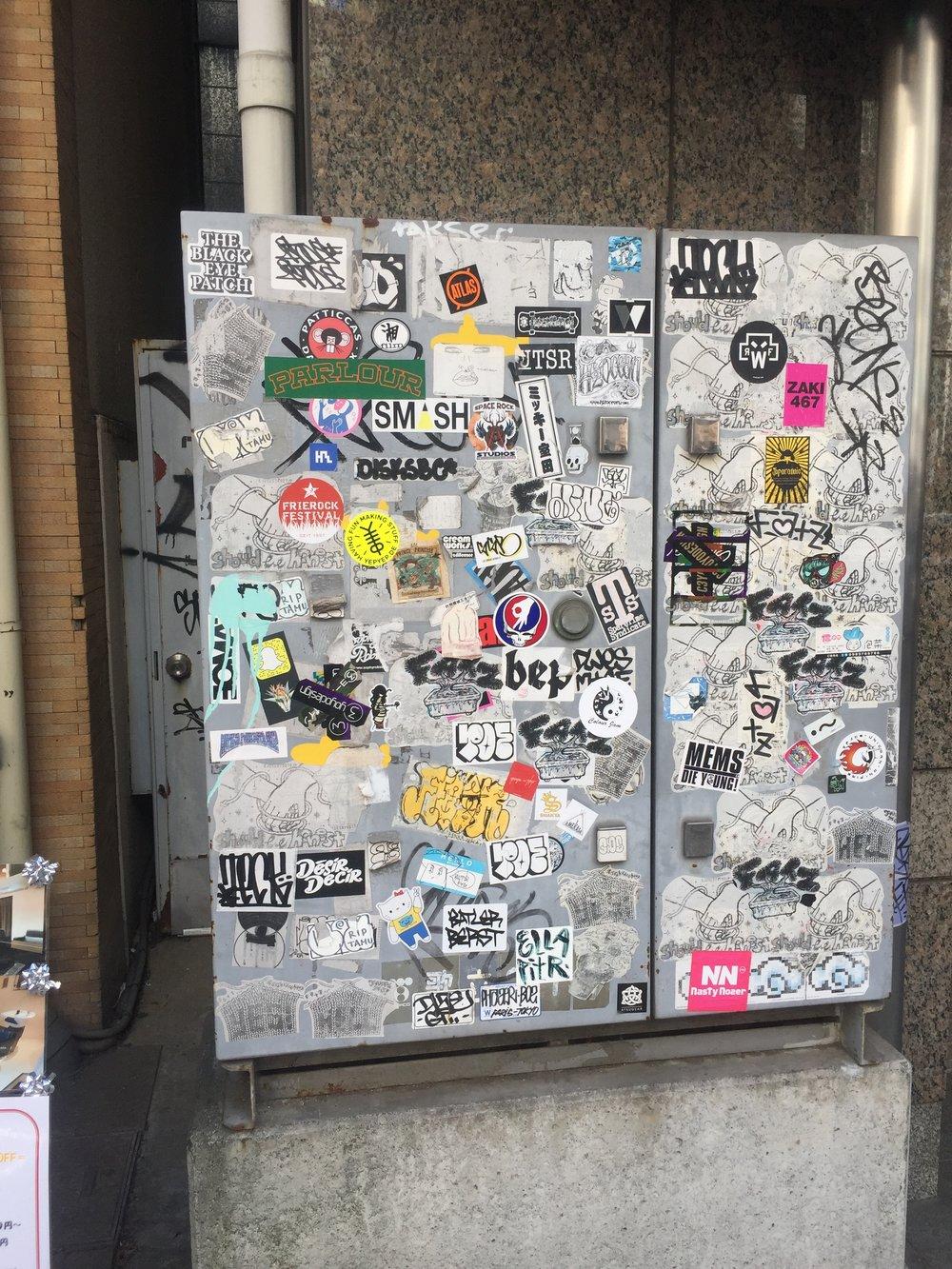 shinjuku sticker box tokyo.JPG