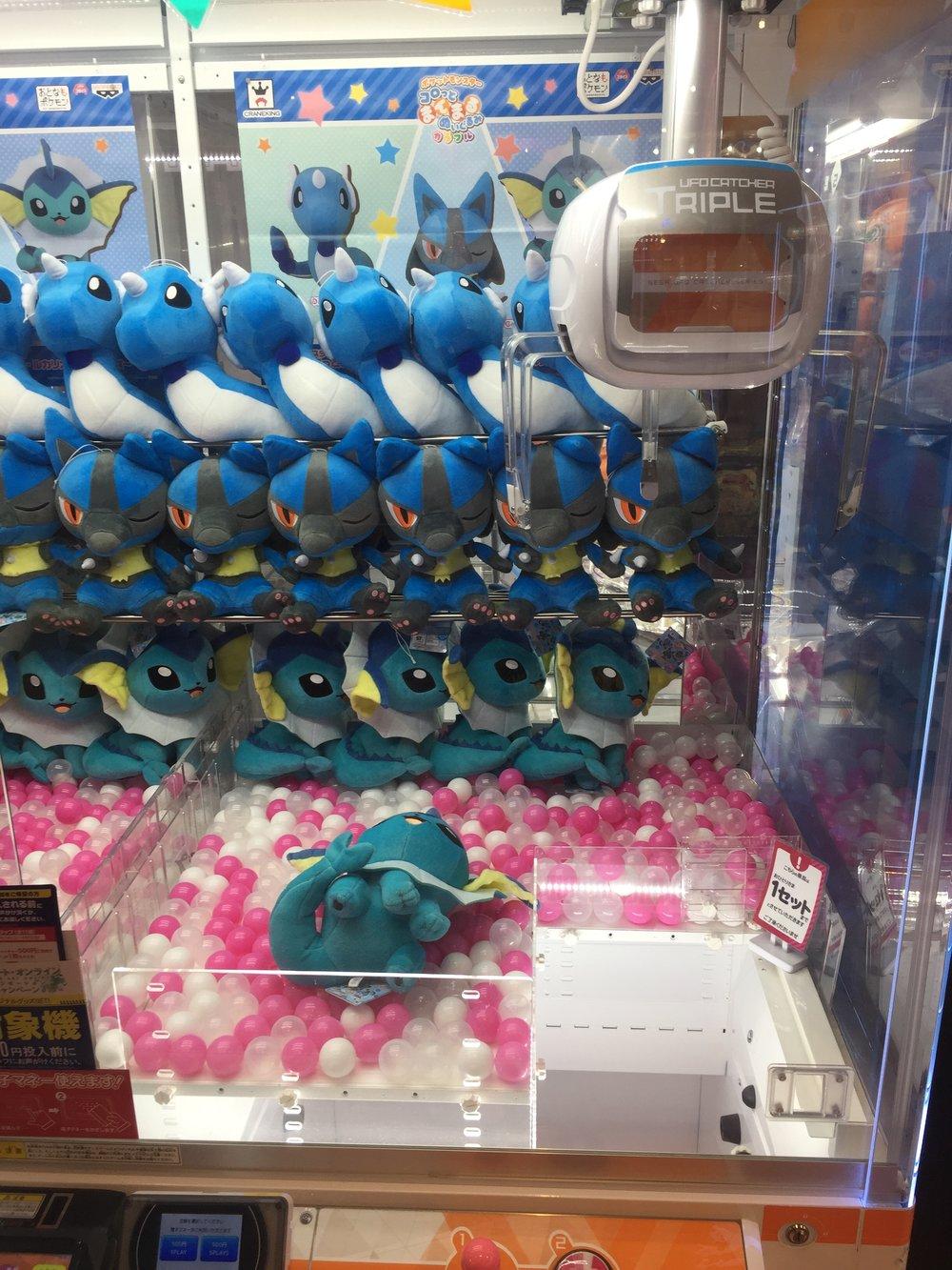 dratini and vaporeon claw machine game shinjuku becky jewell.JPG