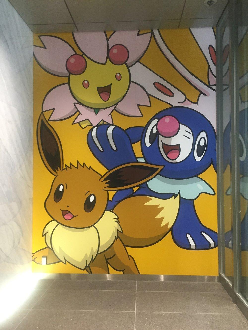 pokemon center entrance.JPG