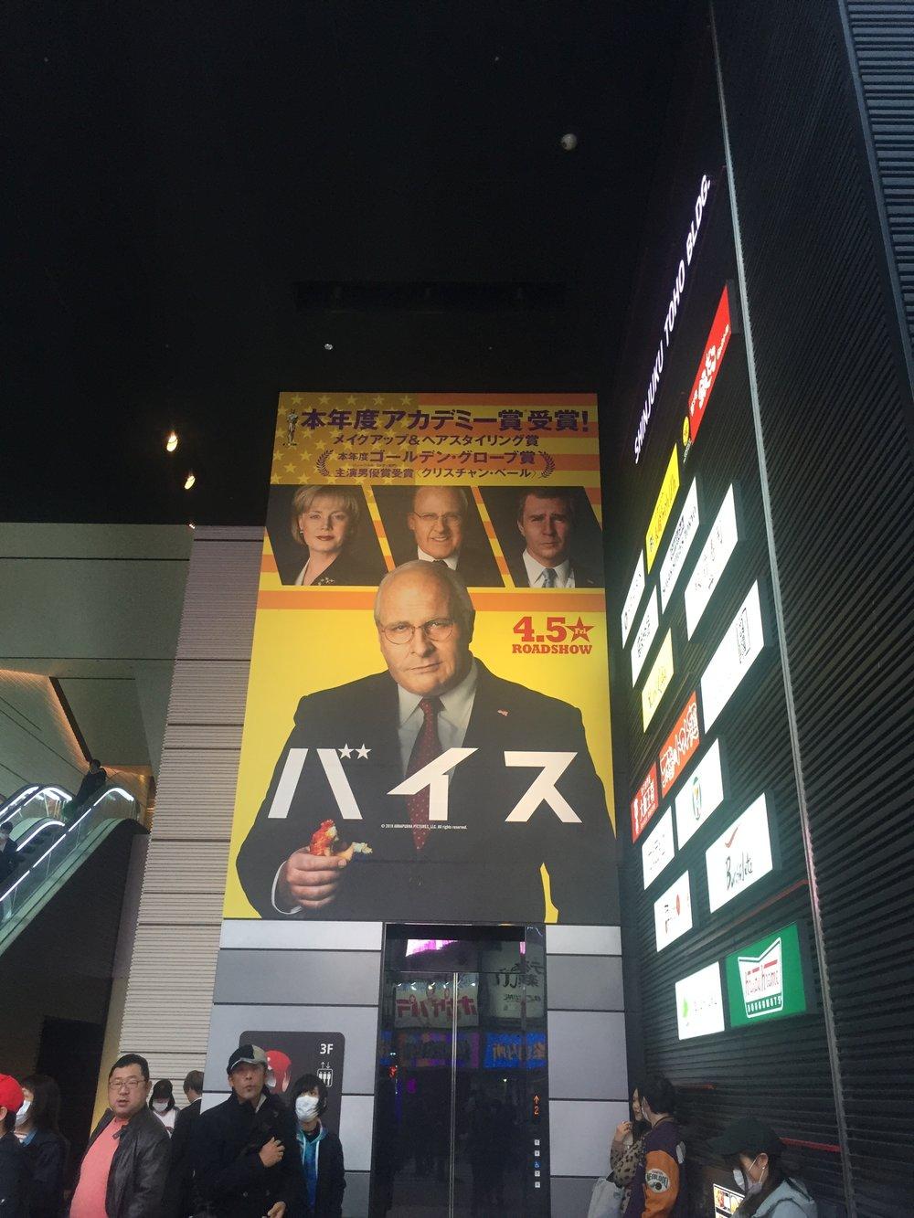 Vice in Japan at the Shinjuku Toho Tower