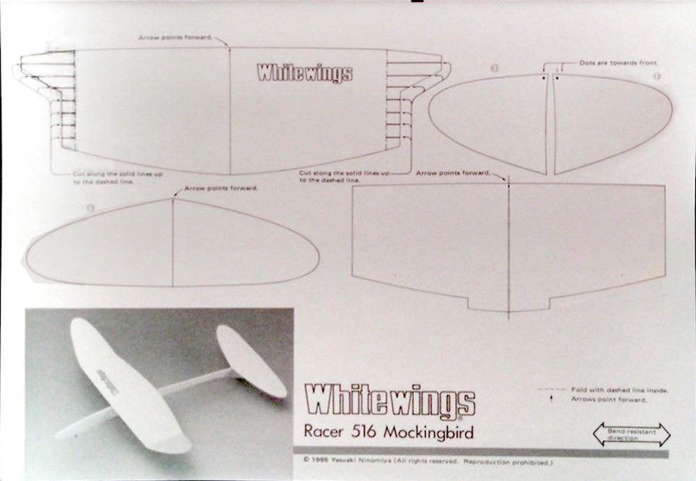 Mockingbird_516_Ebay_Salvage_1.jpg