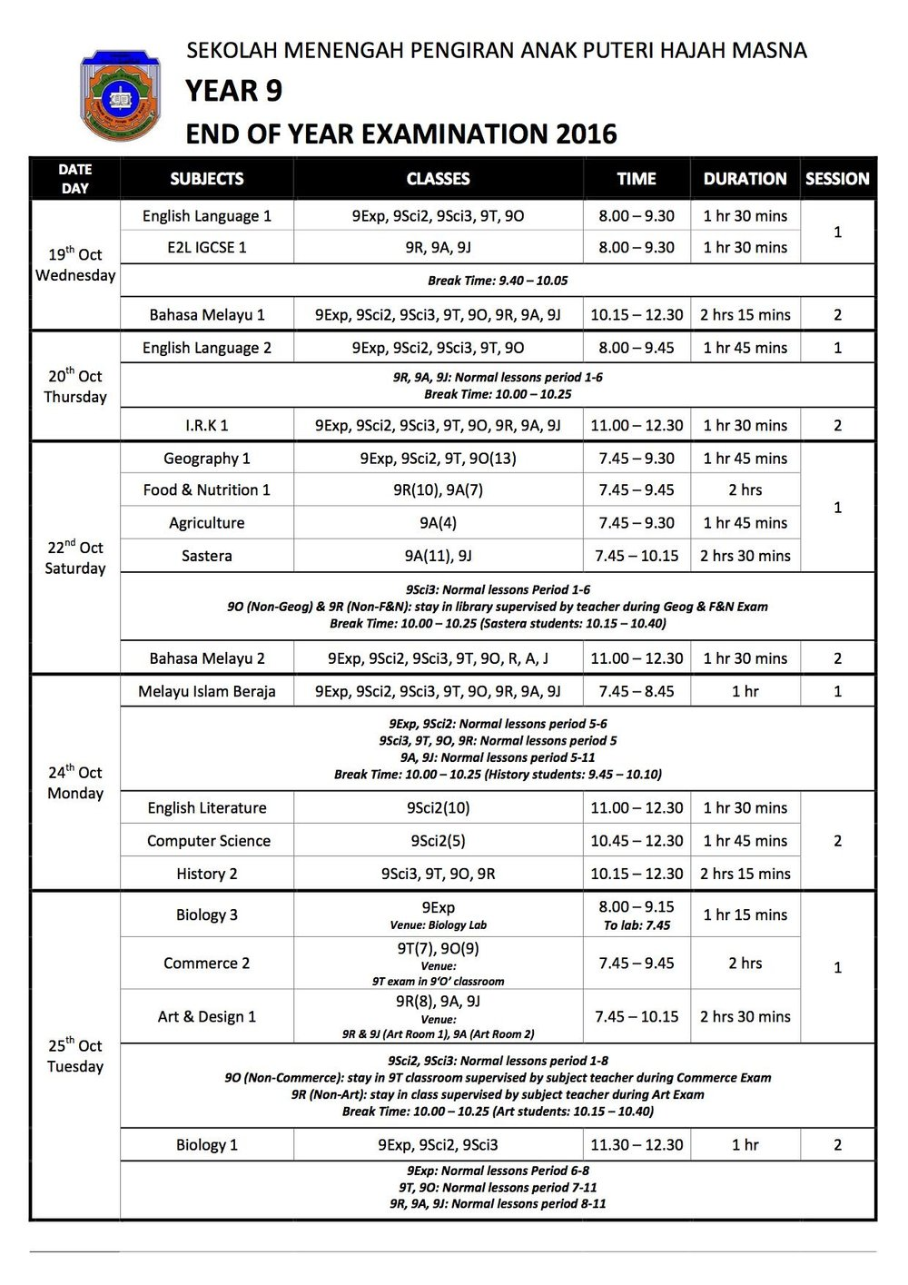 YR9 EOY Timetable 2016.jpg