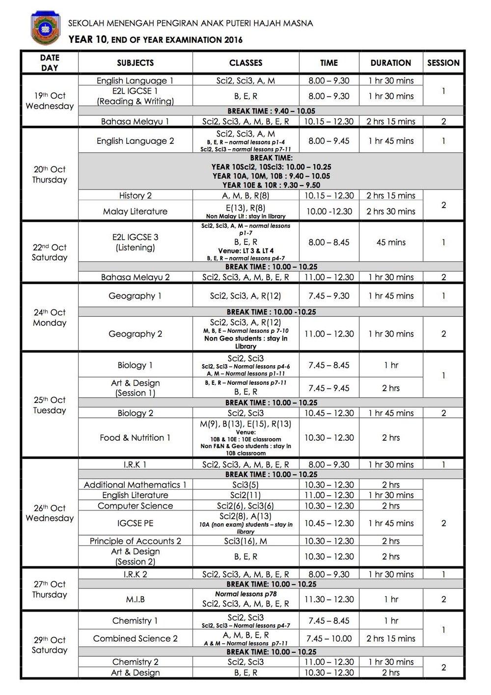 YR10 EOY Timetable 2016.jpg