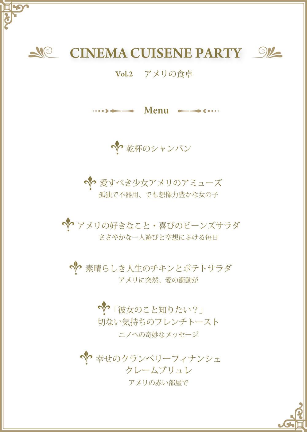 メニューA5.jpg