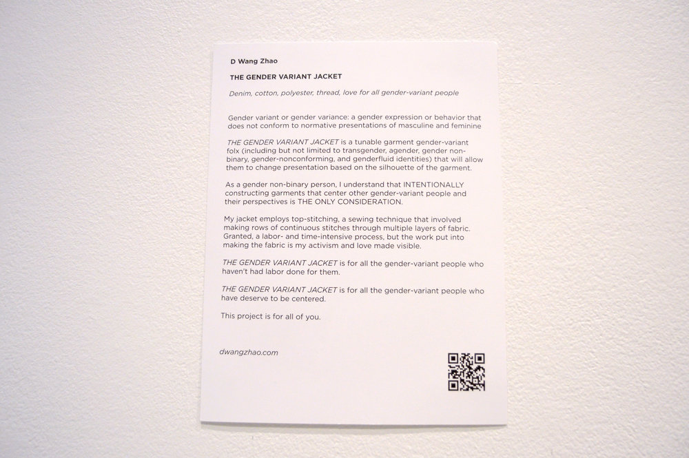 ExhibitionLabel.jpg