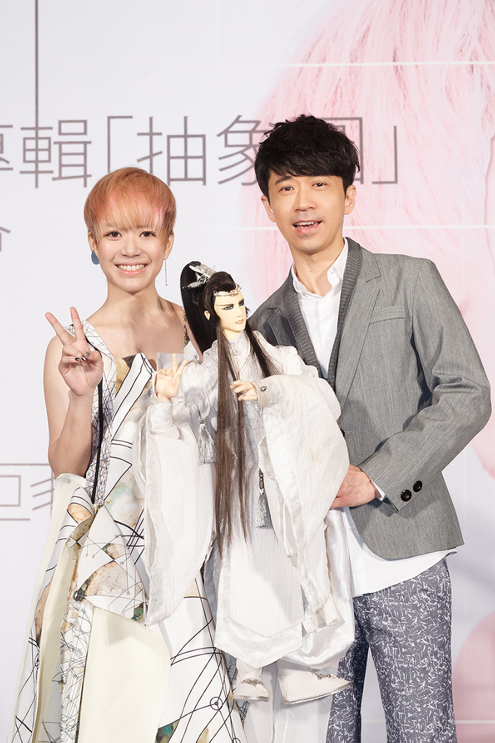 SHIO 郭修彧  Press Conference in Taiwan