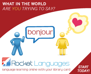Online resources lebanon public library learn a foreign language at your own pace wherever you are and whenever youd like rocket languages includes spanish french german italian portuguese fandeluxe Image collections