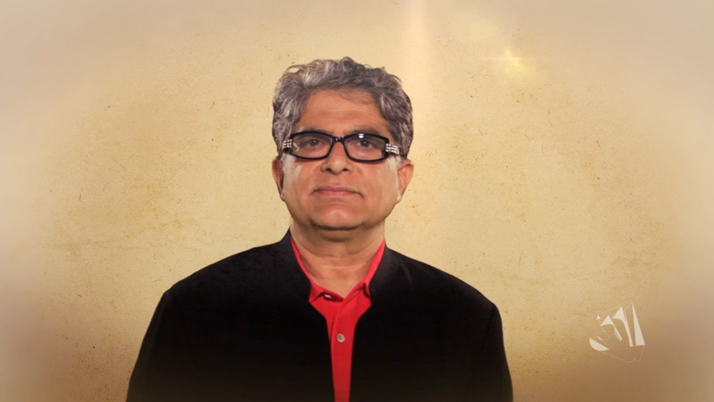Deepak Chopra - What Is Love_01.png