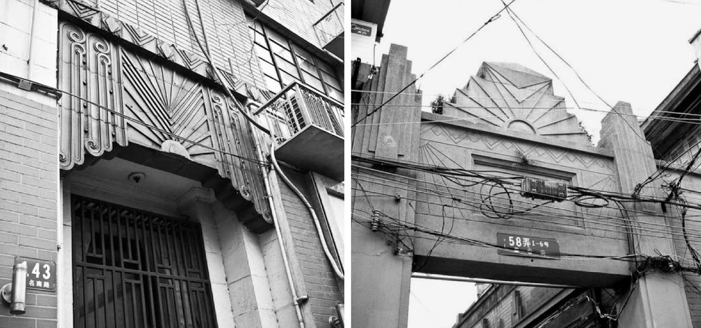 Shanghai old buildings inspiration