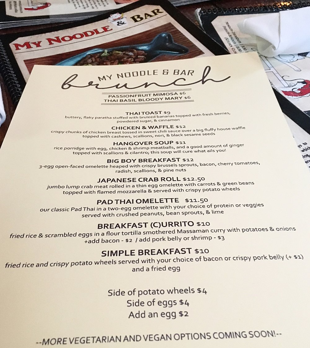 my noodle and bar brunch menu
