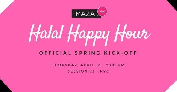 Sip on refreshing mocktails to start spring off right 🍹 Join us at Halal Happy Hour on 4/12 in NYC. Proceeds benefit refugees via @irisct_ 😎 Ticket link in bio 👉🏽#RefugeesWelcome #mazanyc #mocktails #nyc