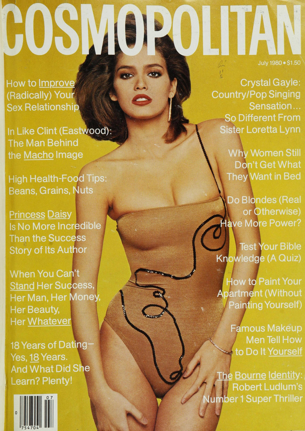 Gia Carangi in an OMO swimsuit for another Scavullo-lensed Cosmopolitan cover (July 1980).