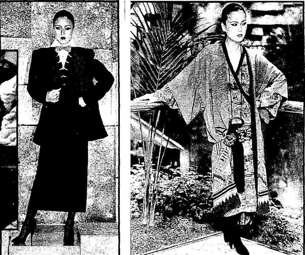 Two looks by Koshino. Photographed inside Lina Lee's Trump Tower store devoted to Hiroko Koshino. Newsday, October 13, 1983.