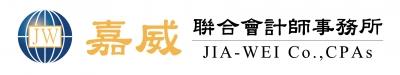 Jia-Wei Co., CPAs Public Profile Image.jpg