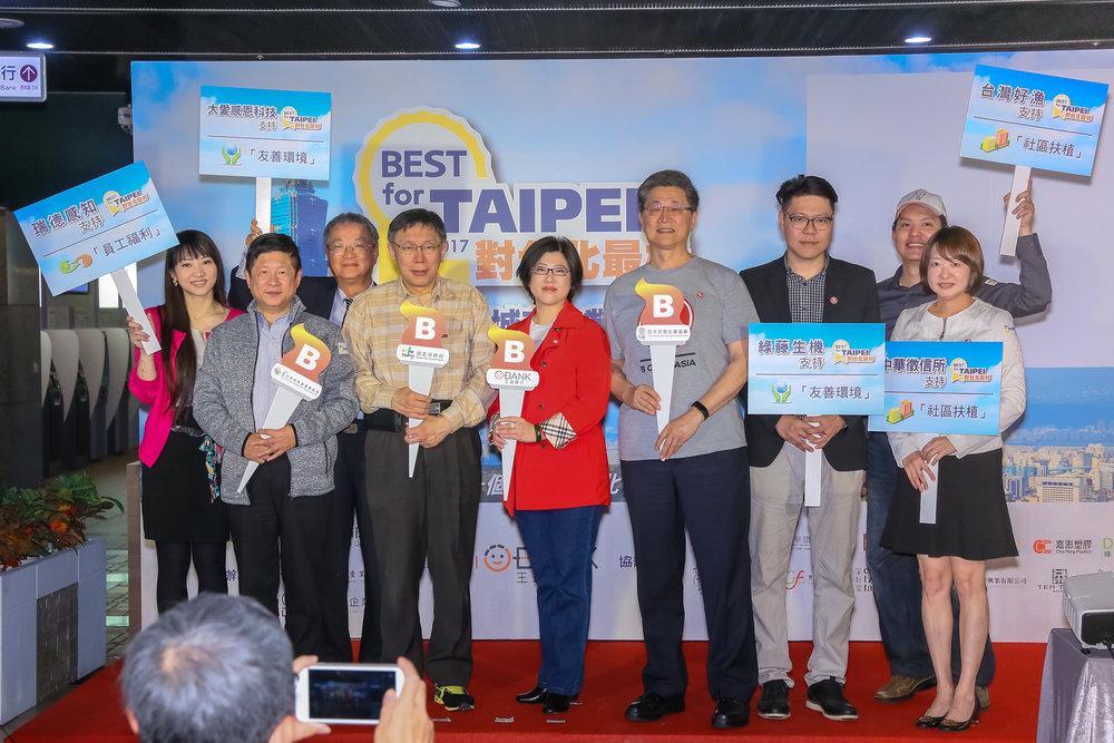 4位貴賓與台北市企業代表合影,左起瑞德感知、大愛感恩科技、綠藤生機、台灣好漁、ˊ翁華徵信所,希望有更多台北市企業響應Best for Taipei.jpg