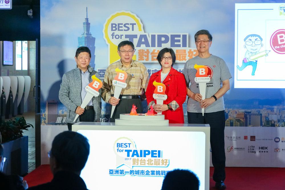 左起林局長、柯市長、駱副董、張理事長為Best for Taipei活動點燃起跑聖火.jpg