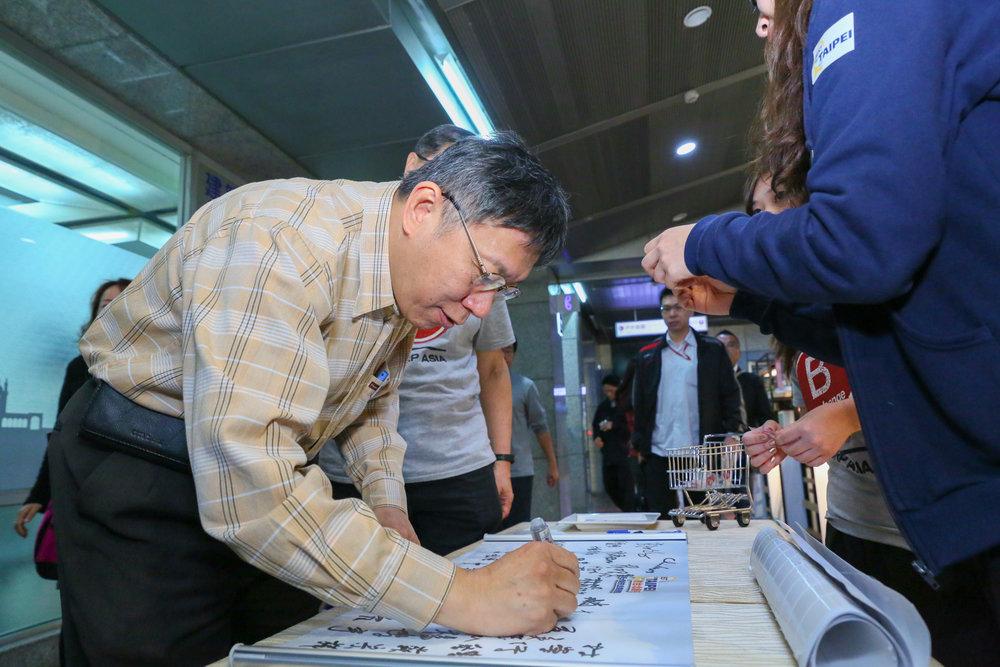 柯市長參與Best for Tapei起跑記者會.jpg