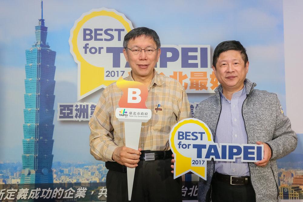 柯市長與產發局林局長,一同到場支持Best for Taipei.jpg