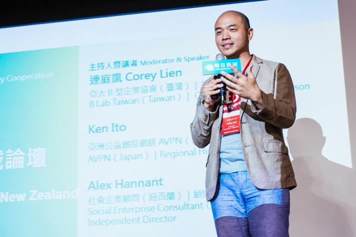 亞太 B 型企業協會共同創辦人暨理事長連庭凱。來源:社企流
