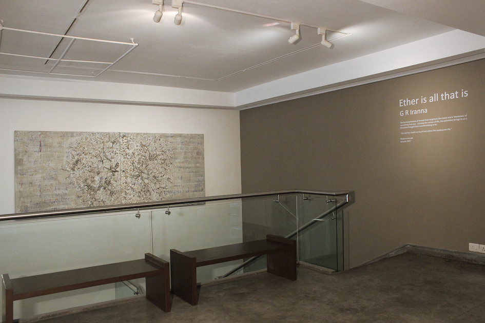 """G R Iranna, """"Ether is all that is"""", 21 January – 9 March 2017, Gallery Espace, New Delhi. Image courtesy Gallery Espace."""