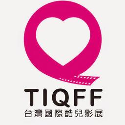 Taiwan Queer.jpeg