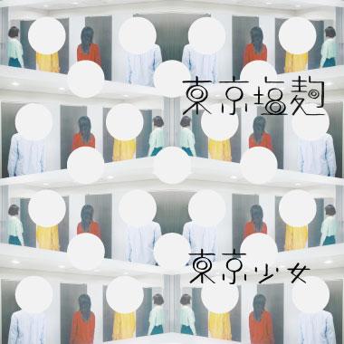 CDjacket01.jpg