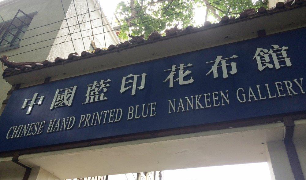 Nankeen Gallery