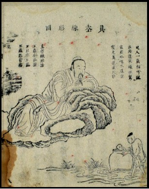 Chinese Woodcut: Daoist Alchemy (13) by permission, Wellcome L0038983