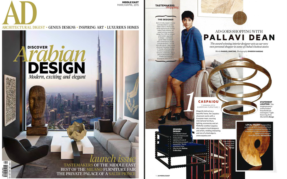 Architectural Digest Middle East 1st Edition 2015