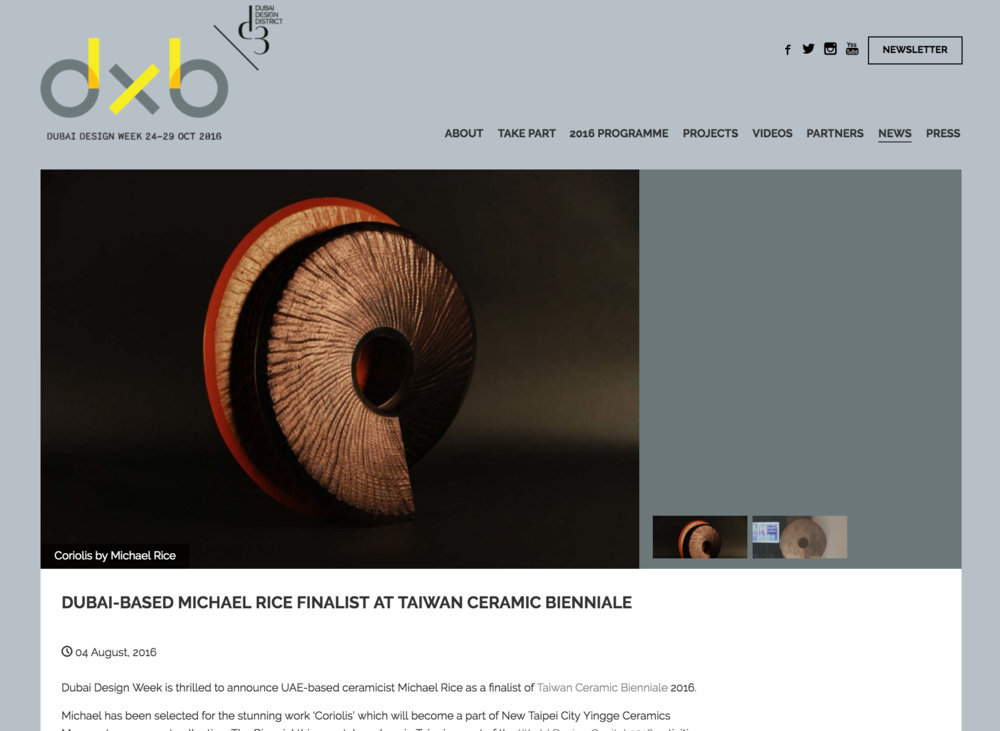 Featured on Dubai Design Week Website