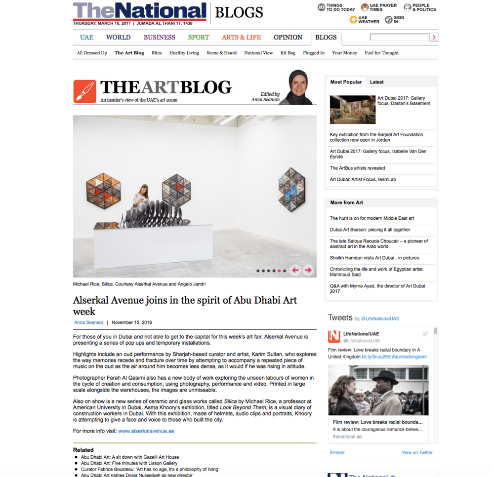 Silica Show Coverage in The National